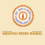 Ghantali Mitra Mandal, Thane, Maharashtra