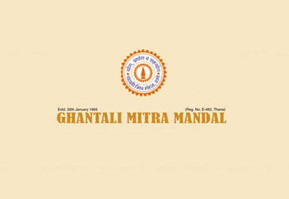 Ghantali Mitra Mandal