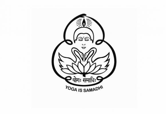 Ahymsin, Swami Rama Sadhaka Grama