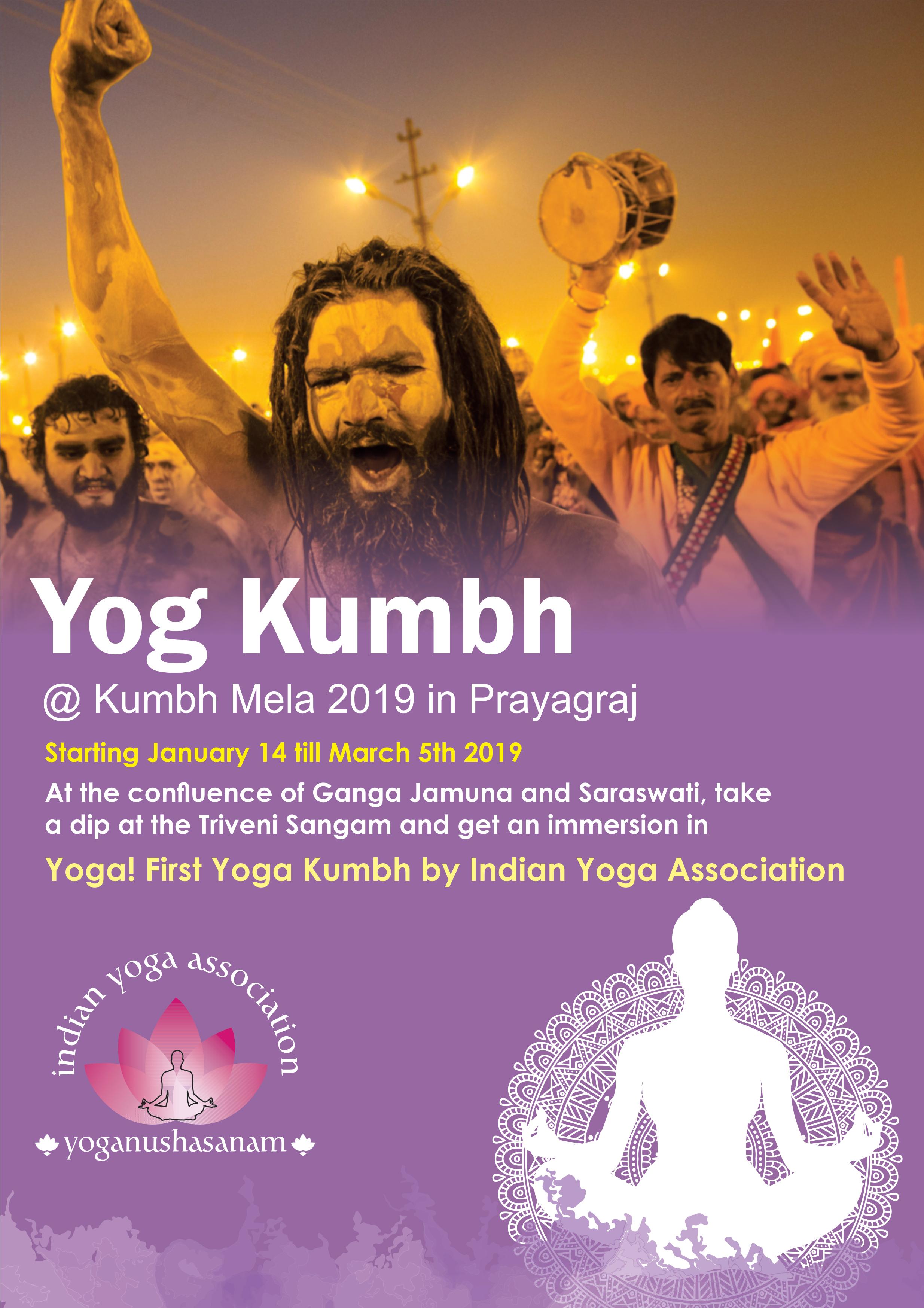 Yog Kumbh