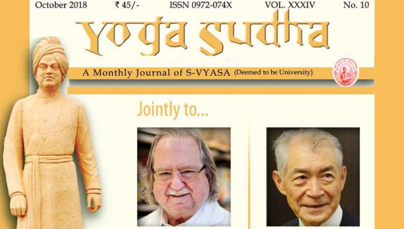 Yoga Sudha
