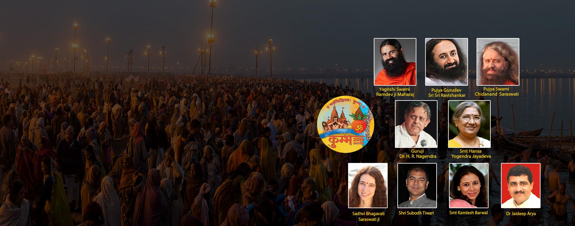 Yoga-Kumbh-2019-iya