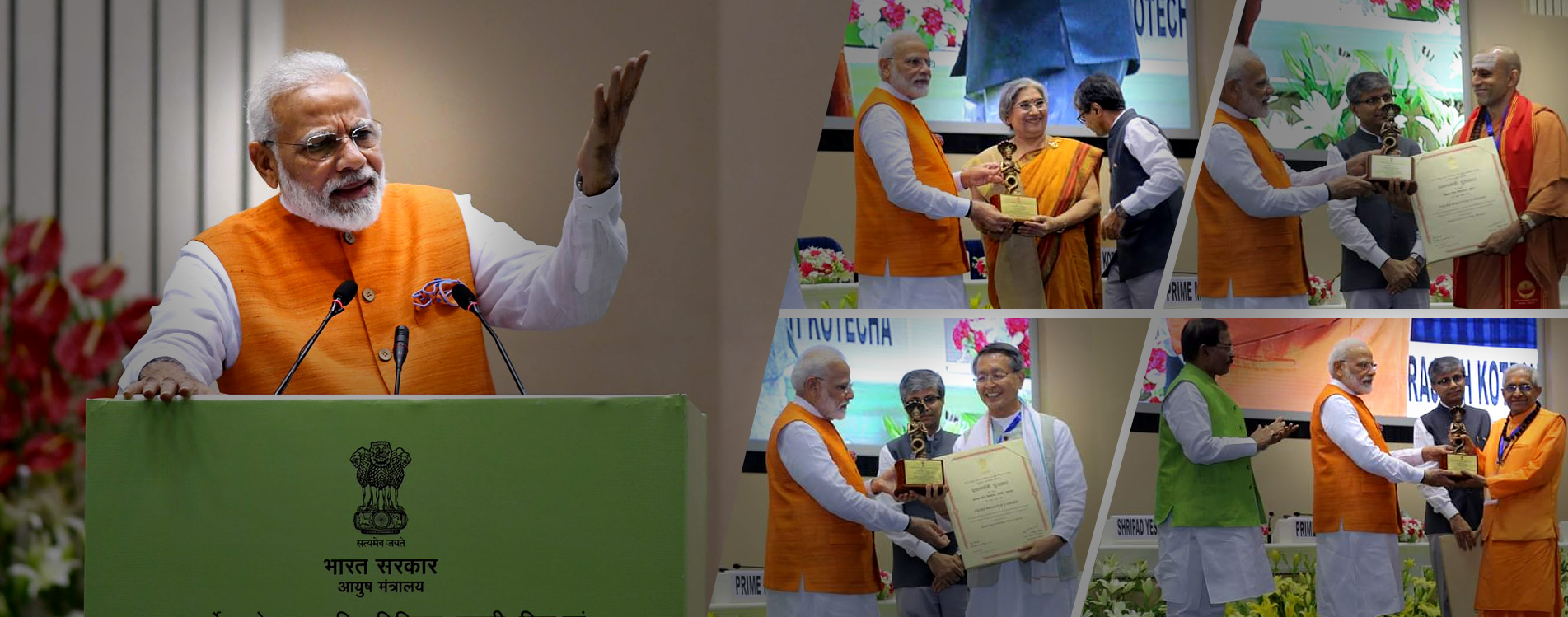 Prime-Minister-Yoga-Awardees