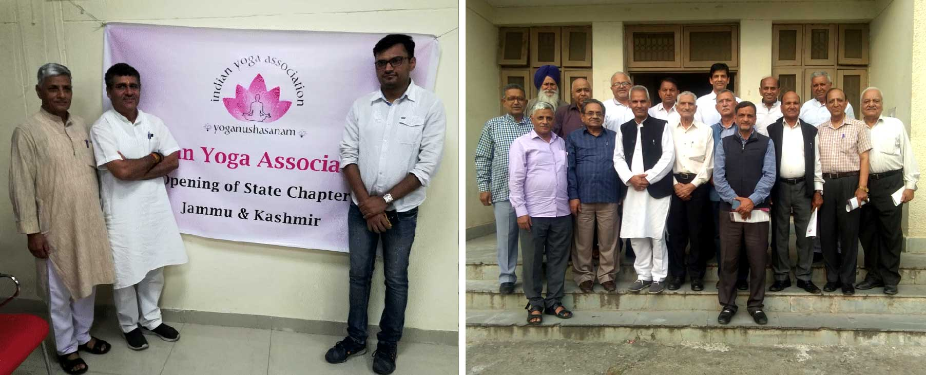 Jammu and Kashmir State Chapter