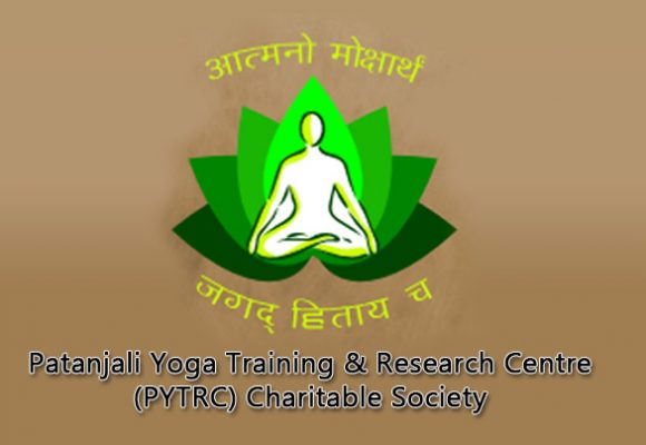 Patanjali Yoga Training And Research Centre