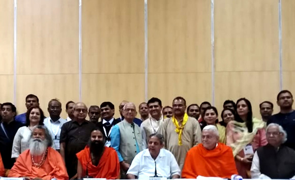 The 5th General Body Meeting of Indian Yoga Association