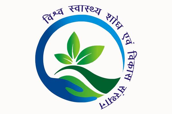Vishva Swasthya Shodh Evam Vikaas Sansthan