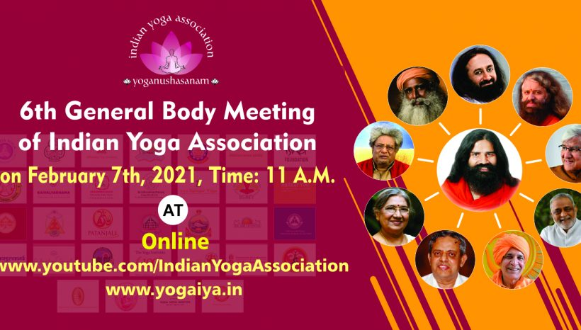 6th General Body Meeting of Indian Yoga Association