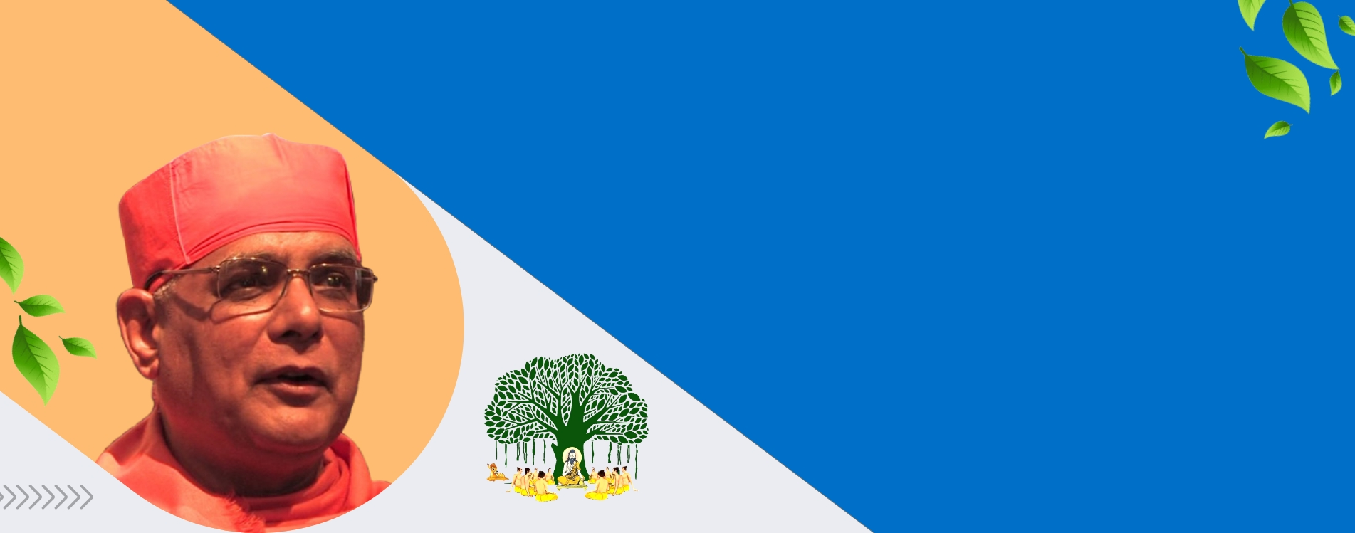 Swami Atmapriyananda-website
