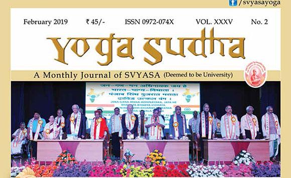 Yoga Sudha_ Jan/12/2019