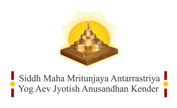 Siddh Maha Mritunjaya Antarrastriya Yog Aev Jyotish Anusandhana Kender