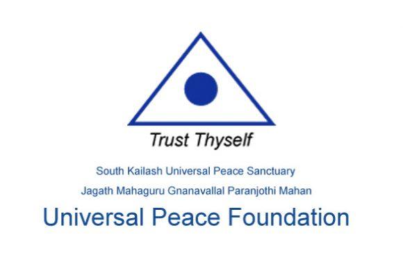 Universal Peace Foundation