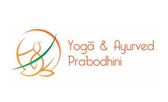 Yoga and Ayurveda Prabodhini