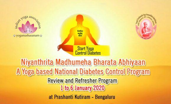 Review Niyanthrita Madhumeha Bharata Abhiyaan