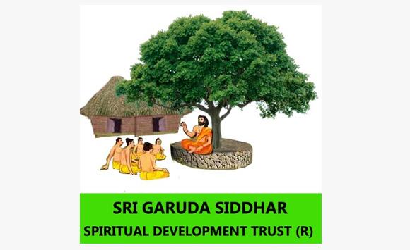 Sri Garuda Siddhar Spiritual Development Trust